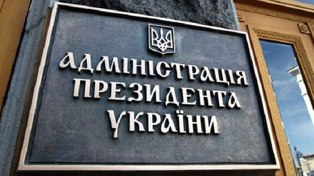 Петро Порошенко за 2017 рік отримав понад 60 тис. звернень від українців