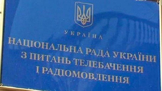 Нацрада хоче заборонити українським політикам бути телеведучими