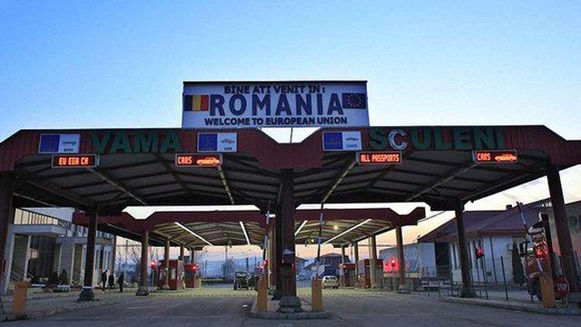 Україна та Румунія відкриють нові пункти пропуску на кордоні в 2018 році