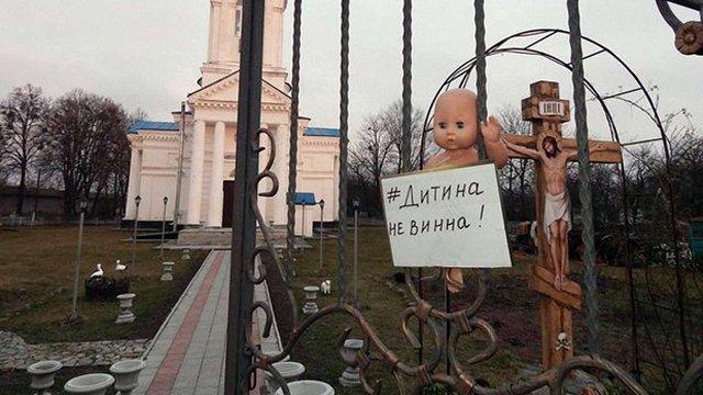 Проти священиків УПЦ МП у Запоріжжі, які відмовилися відспівувати дитину, порушили справу