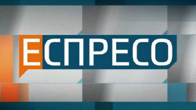 Продажем часток на каналі «Еспресо» Яценюк і дружина Авакова ймовірно відмивали кошти, – ЗМІ