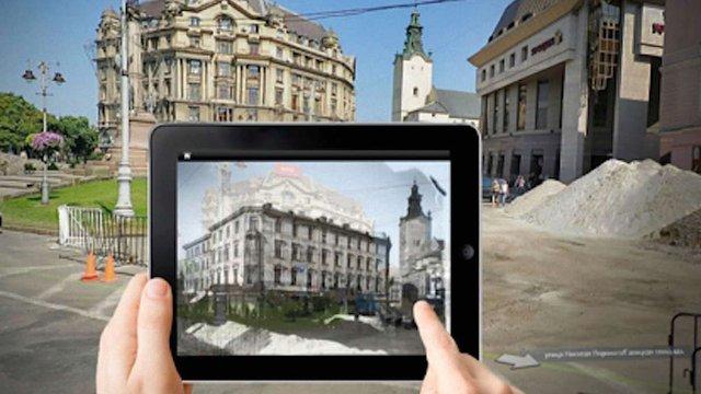 У Росії путівник по місту Владіміру проілюстрували фотографією зі Львова