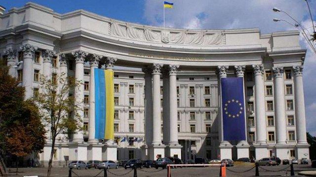Україна не має послів у 17-ти країнах світу, - МЗС