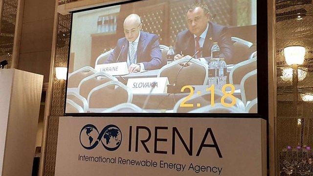 Україна у співпраці з IRENA прискорить залучення інвестицій у відновлювану енергетику