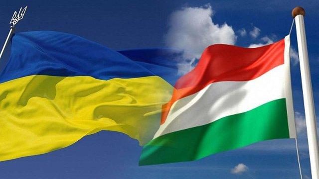 Голова МЗС Угорщини звинуватив Україну в підготовці нових обмежень щодо нацменшин