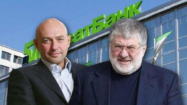 Колишні менеджери «ПриватБанку» вивели з банку понад $5,5 млрд, — НБУ