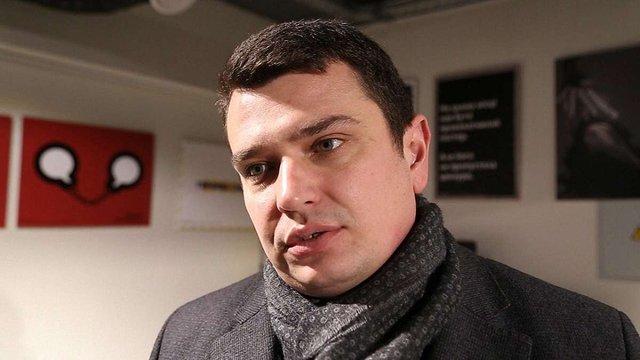 Директора НАБУ Артема Ситника оштрафували на ₴1,7 тис.