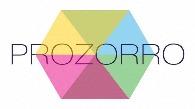 Мінекономрозвитку відзвітувало про заощадження ₴37,6 млрд через систему ProZorro
