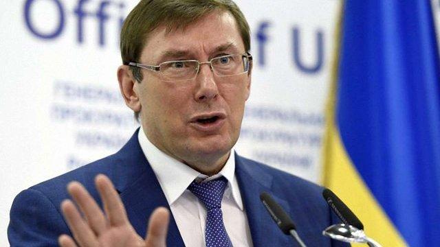 ГПУ планує спецконфіскацію ще ₴3 млрд Януковича у першому півріччі 2018 року