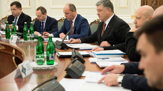 РНБО затвердила проект закону «Про національну безпеку України»