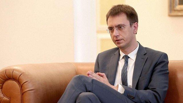 В Україні створюють адміністрацію для розвитку портів і мореплавства