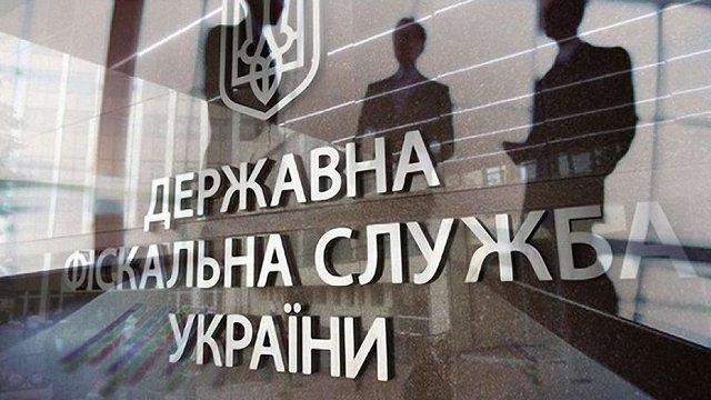 На Львівщині підприємство сплатить ₴115 млн через ухилення від оподаткування