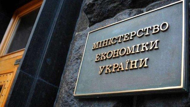 Мінекономрозвитку створить Центри з підтримки технологій та інновацій в Україні