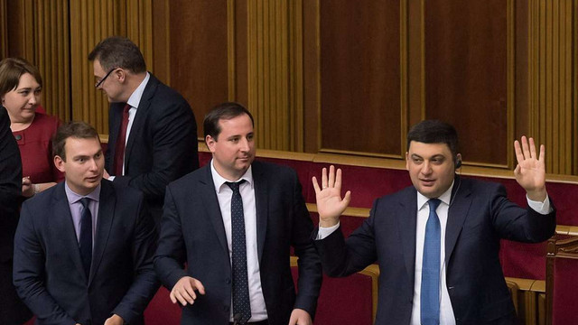 Верховна Рада ухвалила новий закон про приватизацію
