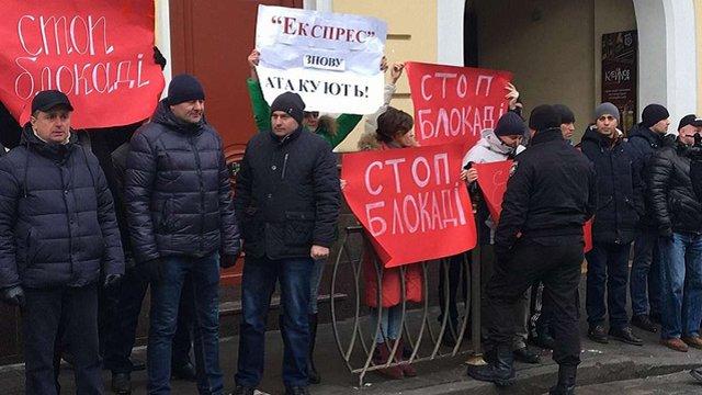 Поліція затримала у Львові шістьох журналістів газети «Експрес»