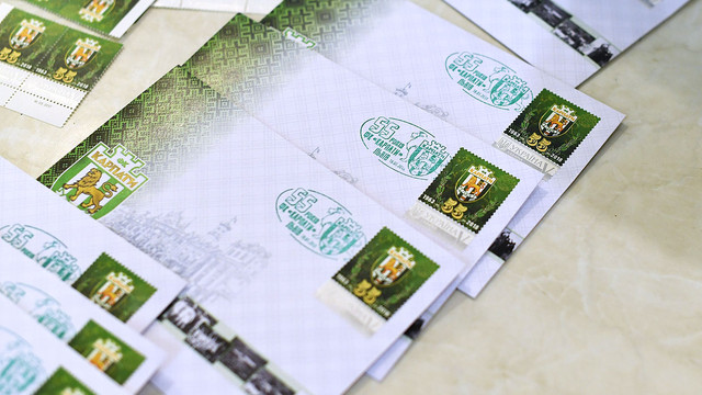 До 55-ліття ФК «Карпати» у Львові відбулося спецпогашення поштової марки