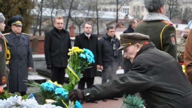 Львів'ян і гостей міста запрошують на відзначення 100-річчя УНР та Дня Соборності України