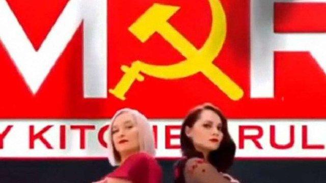 Австралійський канал зняв з ефіру радянську символіку на вимогу українців