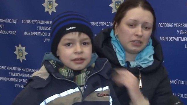 Поліція розшукала львів'янина з шестирічним сином, які зникли 13 січня