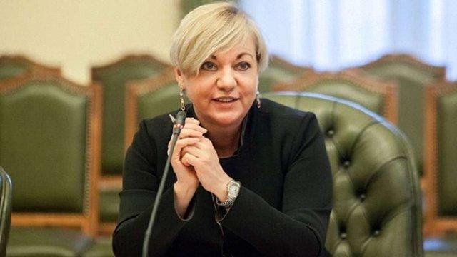 Після звільнення з НБУ Валерія Гонтарева планує зайнятися стартапами