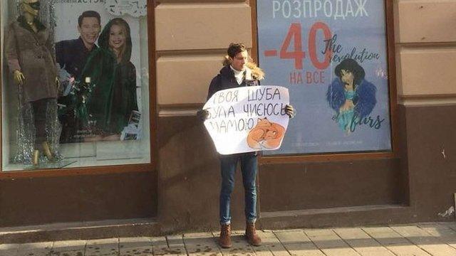 У Львові активісти приєдналися до всеукраїнської акції проти хутряних виробів