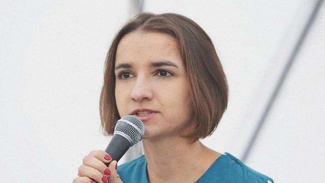 Тетяна Терен звільнилася з посади директорки Інституту книги