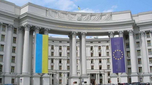 Україна посилить охорону дипломатичних представництв за кордоном