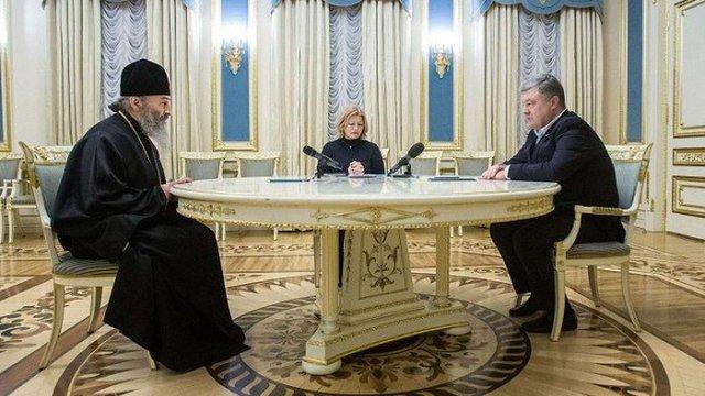 Петро Порошенко попросив УПЦ МП допомогти з поверненням політв'язнів з РФ
