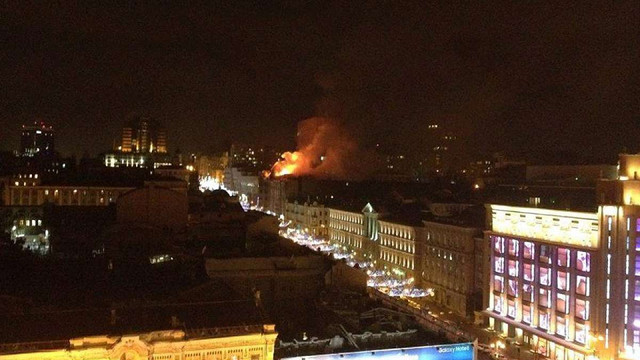 У центрі Києва сталася масштабна пожежа