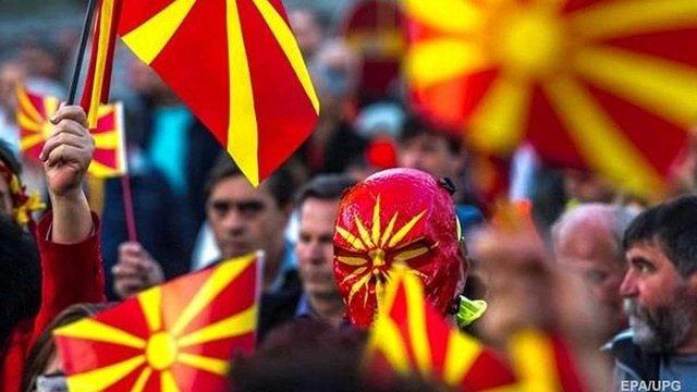 Македонія обиратиме нову назву країни на референдумі