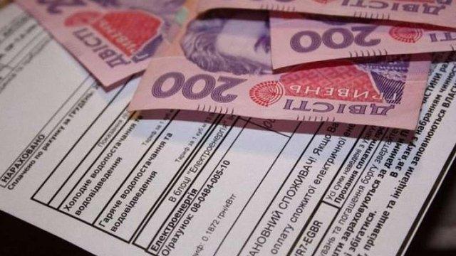 В Україні запустили перший етап монетизації субсидій