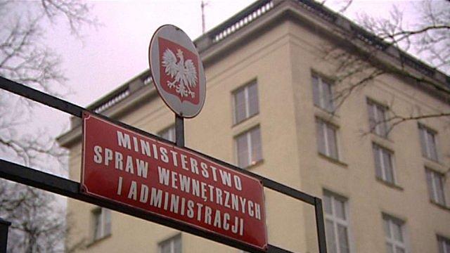 У Польщі розслідують святкування неонацистами дня народження Гітлера
