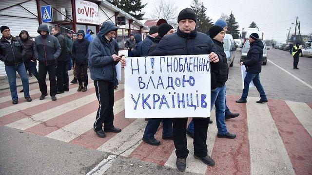 «Човники» обіцяють заблокувати 27 січня кордон на цілий день