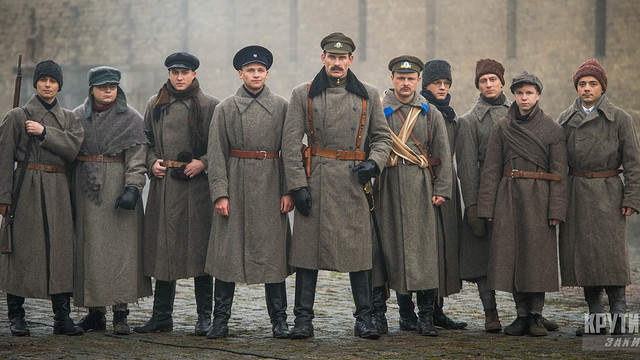 В мережі з'явився перший тізер фільму «Крути 1918»