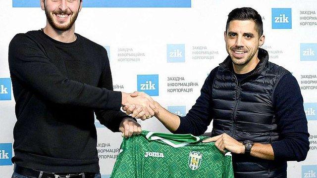 Львівські «Карпати» підписали контракт з грузинським захисником