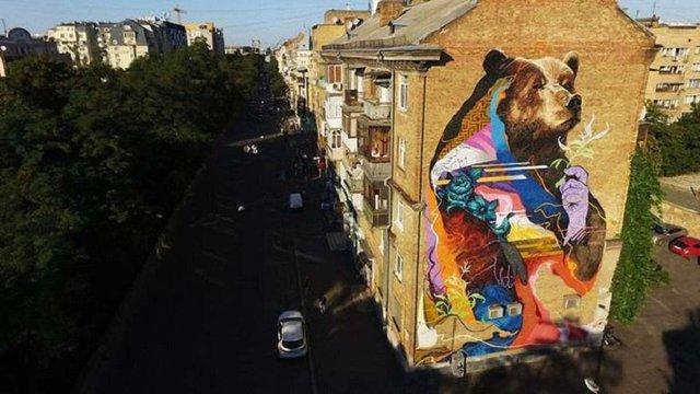 Українські мурали увійшли до списку найкращих світових творів вуличного мистецтва 2017 року