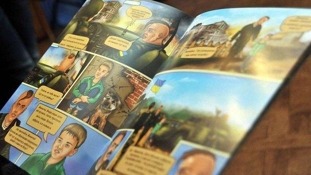 В Україні створили комікс про українських вояків і бойовика Ватнікова