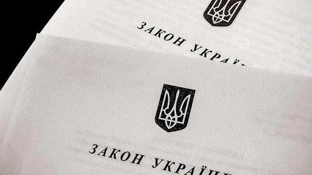 Президент України підписав закон про моніторинг держзакупівель