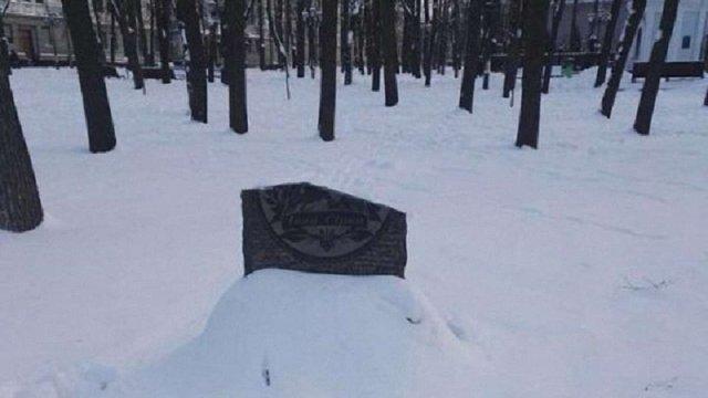У Харкові вандали розбили пам'ятний знак отаману Івану Сірку
