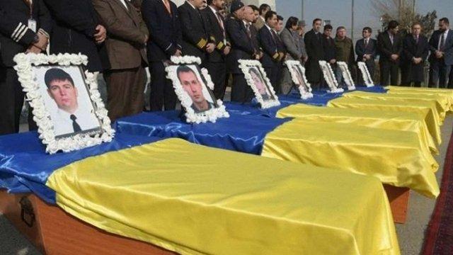 В Україну привезли тіла семи загиблих у теракті в Афганістані