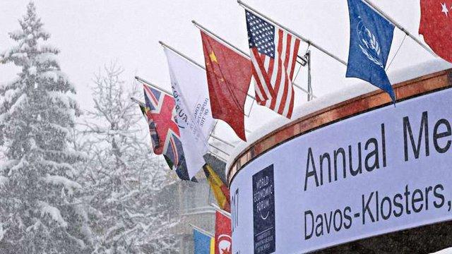 Порошенко прилетів до Швейцарії на Всесвітній економічний форум