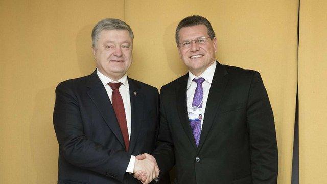 Порошенко обговорив з віце-президентом Єврокомісії інтеграцію України до енергоринку ЄС
