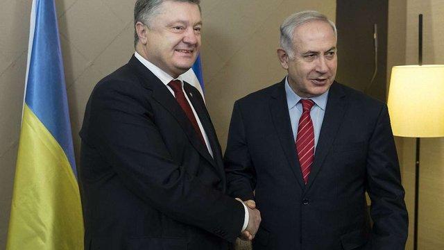Порошенко зустрівся з прем'єр-міністром Ізраїлю у Давосі