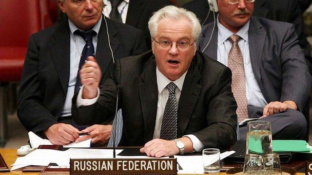 Слідчі ГПУ отримали від ООН фотокопію листа Януковича з проханням ввести війська РФ в Україну