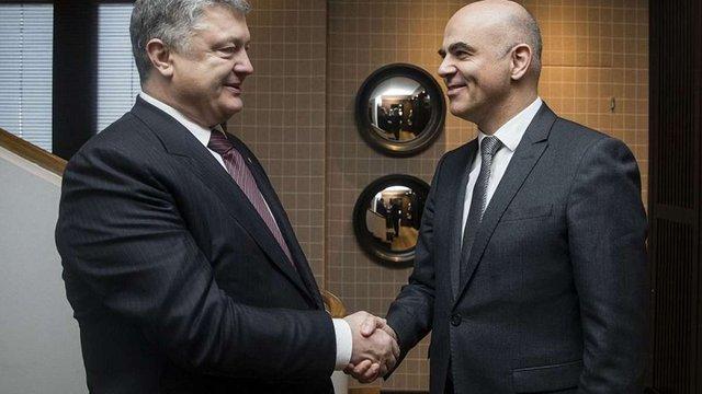 Швейцарія допоможе Україні повернути заморожені активи розшукуваних посадовців