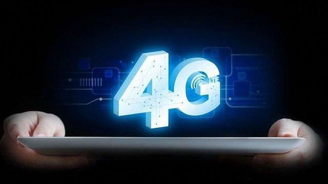 Конкурс на запровадження зв'язку 4G відбудеться до кінця січня, – Порошенко