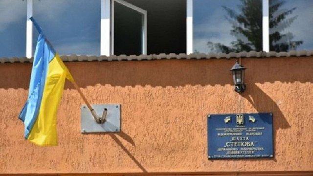 Двом підозрюваним у трагедії на шахті «Степова» на Львівщині обрали запобіжні заходи