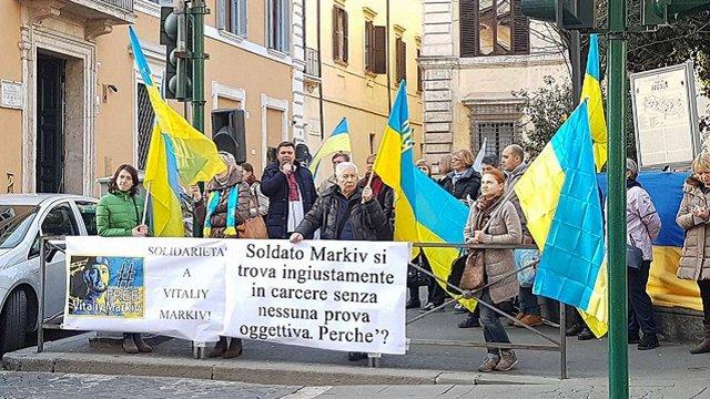 У Римі українці пікетували Мін'юст на захист арештованого Віталія Марківа