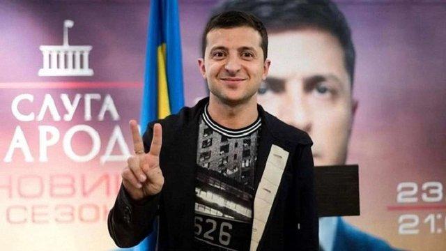 Комік Володимир Зеленський розповів про свою партію «Слуга народу»