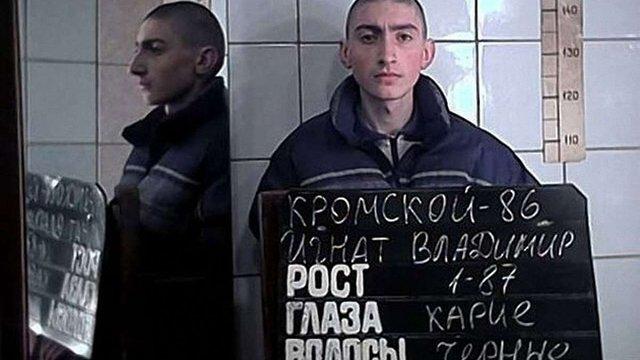 Прокуратура вимагає посадити антимайданівця «Топаза» на 15 років